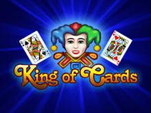 игровой автомат King of Cards / Король Карт