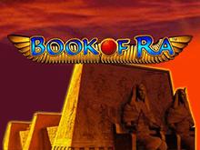 игровой автомат Book of Ra / Книга Ра / Книжки