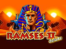 игровой автомат Ramses II Deluxe / Рамзес 2 Делюкс