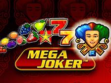 игровой автомат Mega Joker / Мега Джокер