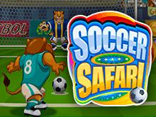 игровой автомат Soccer Safari / Сафари Футбол