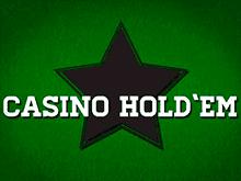 игровой автомат Casino Hold'em / Казино Холдем