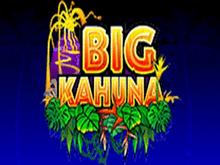 игровой автомат Big Kahuna / Большой Кахуна